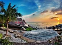 острів Хайнань - Східні Гаваї!